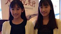 复旦双胞胎姐妹花走红清纯可爱