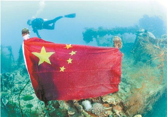 日本二战沉船被插上中国国旗
