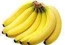 三招辨别催熟香蕉