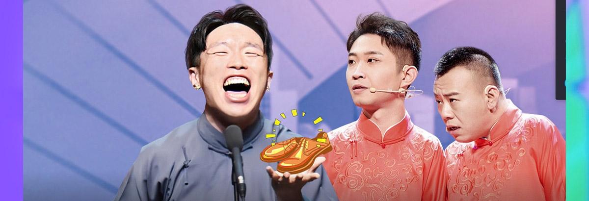 《欢乐喜剧人第六季》第9期:烧饼金霏爆笑模仿邓丽君(2020-03-22)