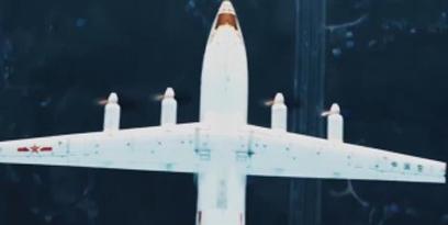国产运8飞机近万米高空绝美航拍首次曝光!